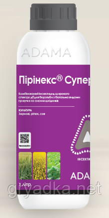 Инсектицид Адама Римон® - 1 л, К.Е.