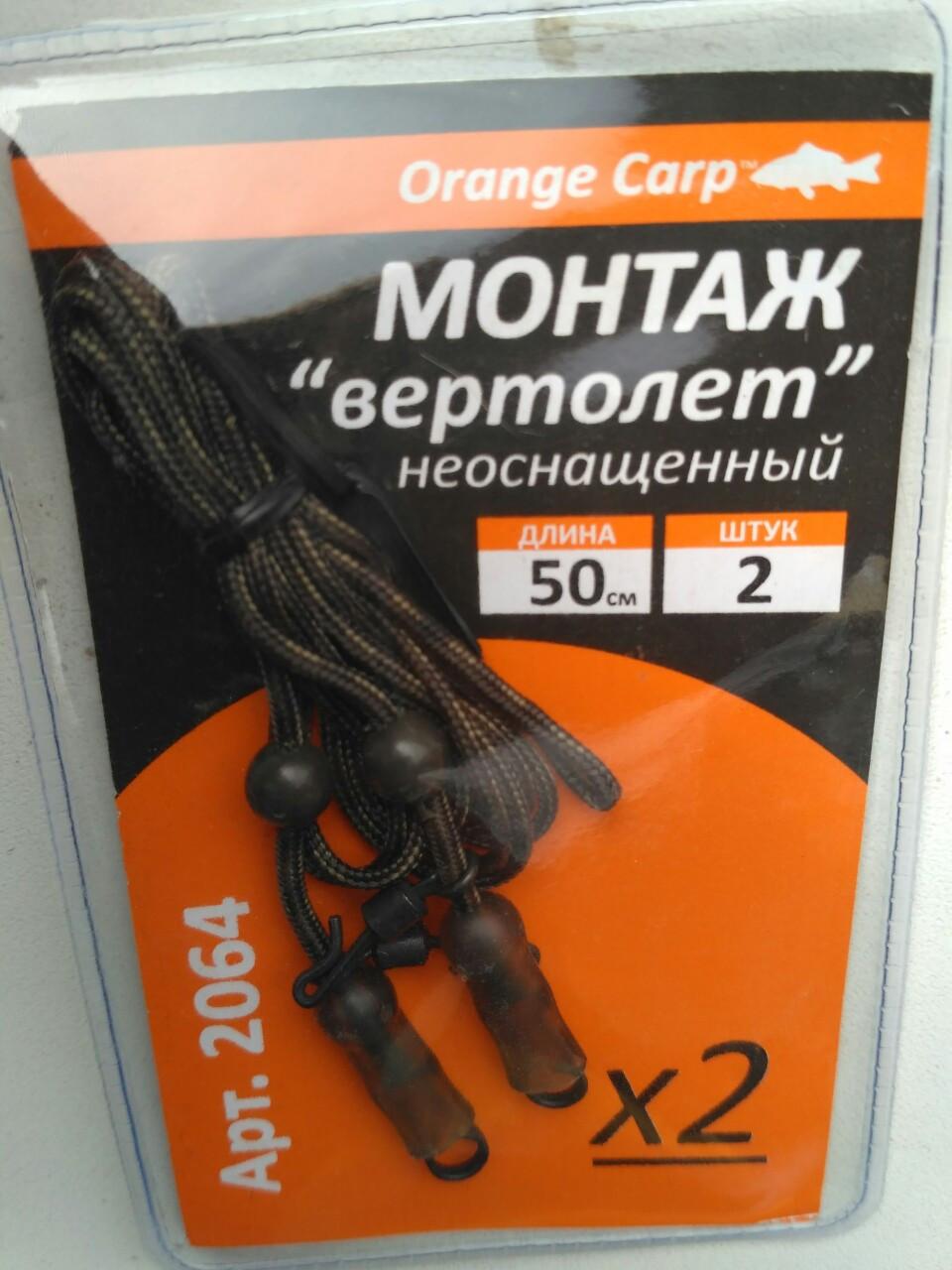 """Монтаж ,, Вертолет"""" неоснащенный 2064"""