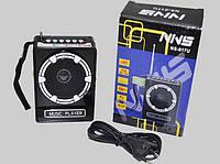 Радиоприемник, портативная акустика NS017U