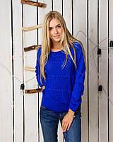 Женский свитер синего цвета