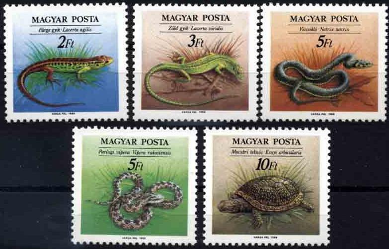Венгрия 1989 рептилии - MNH XF