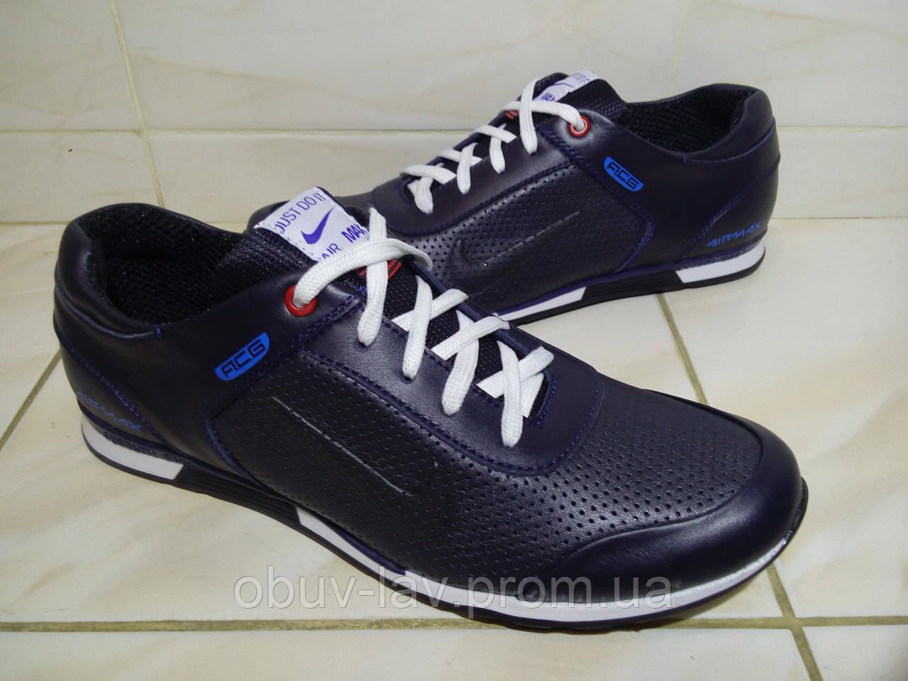 88015a0fe Мужские кожаные кроссовки nike перфорация - Интернет-магазин спортивной  обуви