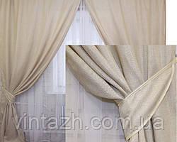 Готовые шторы в интернет магазине