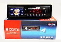 Автомагнитола Sony 1044P + парктроник на 4 датчика!