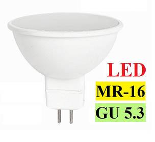 Лампы светодиодные gu5.3 mr16 220V, 12V led