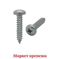 Саморез по металлу 5,5х50 острый с полукруглой головкой (din 7981) оцинкованный