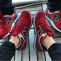 Семейные кроссы New Balans цвета: вишня, серый, красный, черный
