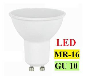 Лампы светодиодные gu10 mr16
