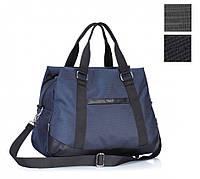 a07cae7c2589 Dolly в категории дорожные сумки и чемоданы в Украине. Сравнить цены ...