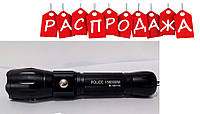 Тактический фонарь Police BL-T611-Т6. РАСПРОДАЖА
