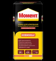 Клей для приклеювання та перетяжки вати Момент 25/kg купити Львів