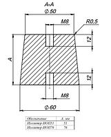 Изолятор шинный SM 51 Изолятор полимерный ИОП-51 УХЛ3