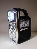 Радио с фонарем NS-040U