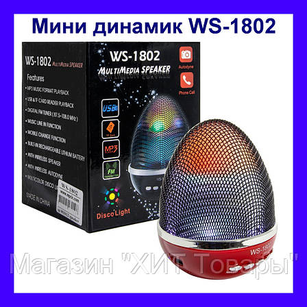Портативная колонка WS-1802 Multimedia Speaker LED, Bluetooth, Колонка Bluetooth, мини динамик!Опт, фото 2