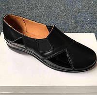 Женские туфли на низком каблуке 40 р.