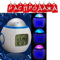 Часы Орбита 1038. РАСПРОДАЖА