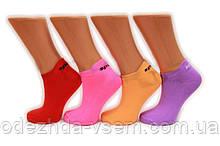 Жіночі шкарпетки з мікрофібри для спорту
