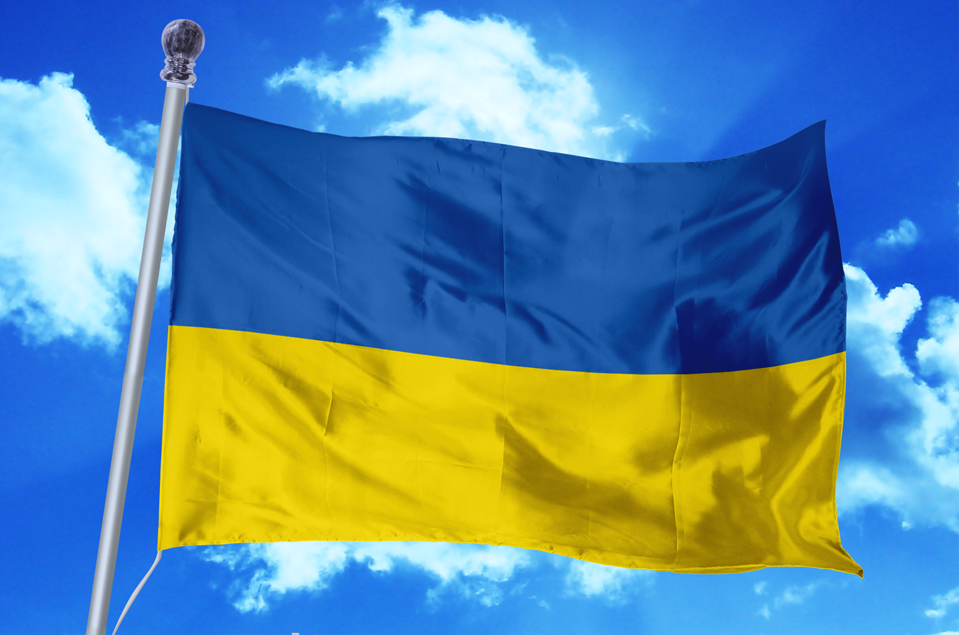 Флаг Украины атлас, двухсторонняя печать, бесшовный 1,5 х 1 метра.