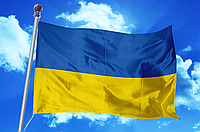Флаг Украины атлас, двухсторонняя печать, бесшовный 1,5 х 1 метра. , фото 1