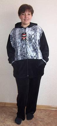 327023b29fa9 Купить дешево Спортивный велюровый костюм большого размера