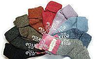 Шерстяные женские носки