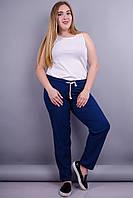 Ява. Женские штаны больших размеров. Синий.