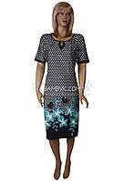 Летнее платье 2017 года Birlik №2927