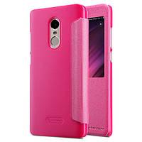 Кожаный чехол (книжка) Nillkin Sparkle Series для Xiaomi Redmi Note 4X / Note 4 (SD) Розовый