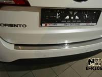 Накладка на задний бампер Kia SORENTO II FL 2012- из нержавеющей стали