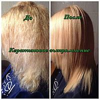 Кератирование волос в Киеве, Днепропетровске. , фото 1