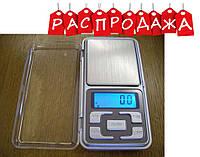 Ювелирные электронные весы 0,1-500г. РАСПРОДАЖА