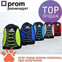Мужской рюкзак Найк Nike синий, зеленый, красный, серый / мужской городской рюкзак (разные цвета в наличии)