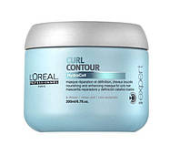 Питательная маска для сохранения упругости локонов L'Oreal Professionnel Curl Contour