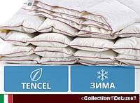 Одеяло антиалергенное Tencel Зима DeLuxe 352