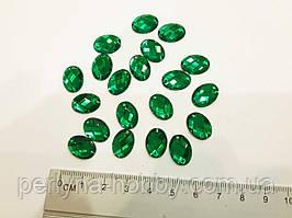 Стрази пластикові пришивні на 2 дирки. Зелені, овал (14 мм х 10 мм), 20 шт.