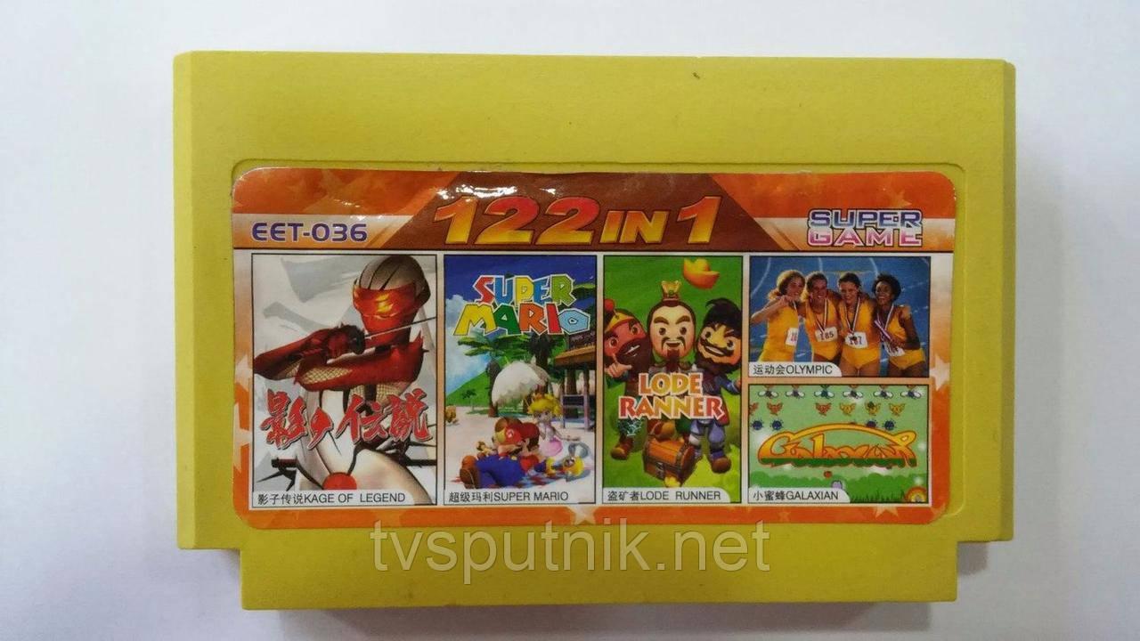 Картридж Dendy Сборник игр EET-036(122 в 1)