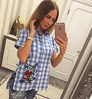 Летняя рубашка YSL