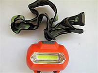 Фонарик налобный BL-2088 LED 10W COB