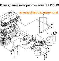 Оригинальные прокладки системы охлаждения моторного масла двигателя F14D4 Lanos 1.4л+АКПП - для теплообменника