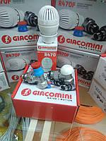 Комплект радиаторных кранов Giacomini R470