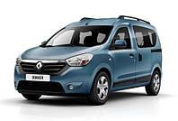 Защита картера двигателя и кпп Renault Dokker 2012- с установкой! Киев