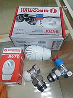 Комплект R470Fx003 Джакоміні с термоголовкой
