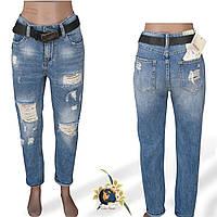 Рваные женские джинсы Mom Version синего цвета.