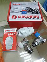 Комплект кранов R470FX003 Giacomini