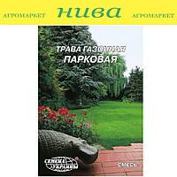 Паркова насіння газонних трав Насіння України 20 г