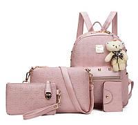 Набор - рюкзак, сумочка, косметичка, визитница, брелок мишка (розовый)
