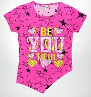 """Стильная """"Be you tiful"""" туника для девочек 8,9,10,11,12 лет"""