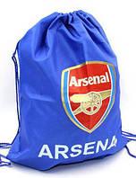 Сумка мішок-рюкзак Клубна GA-1015  Arsenal