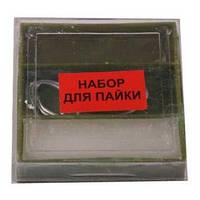 Набор для пайки(канифоль,олово,парафин)