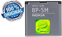 Аккумулятор батарея BL-5M BP-5M для Nokia 6500 7390 5610 5700 8600 6110 оригинал